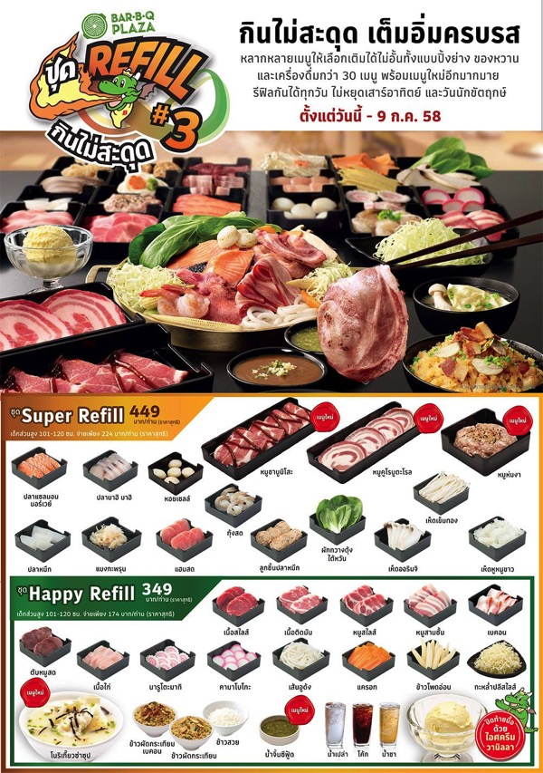 Promotion-Bar-B-Q-Plaza-Refill-3-Unlimited-Eating-Started-349.-FULL