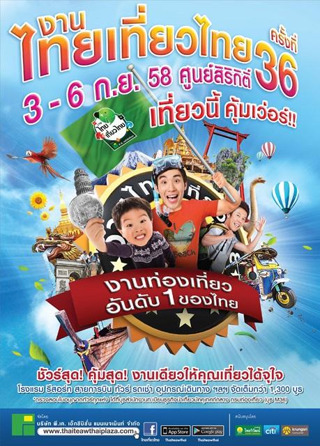 AW Mag Ad PK 36-01