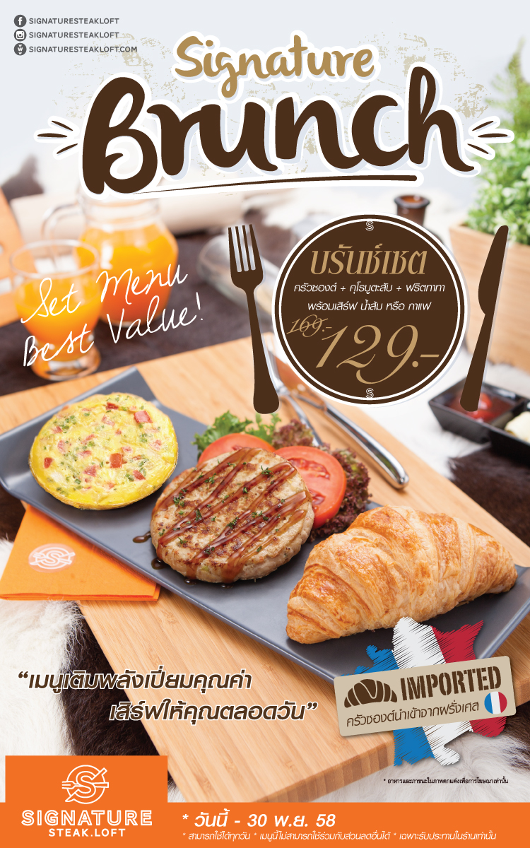 brunch-set-online-750x12001