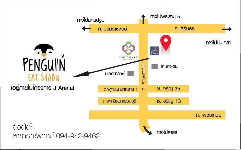 penquin20150915-2