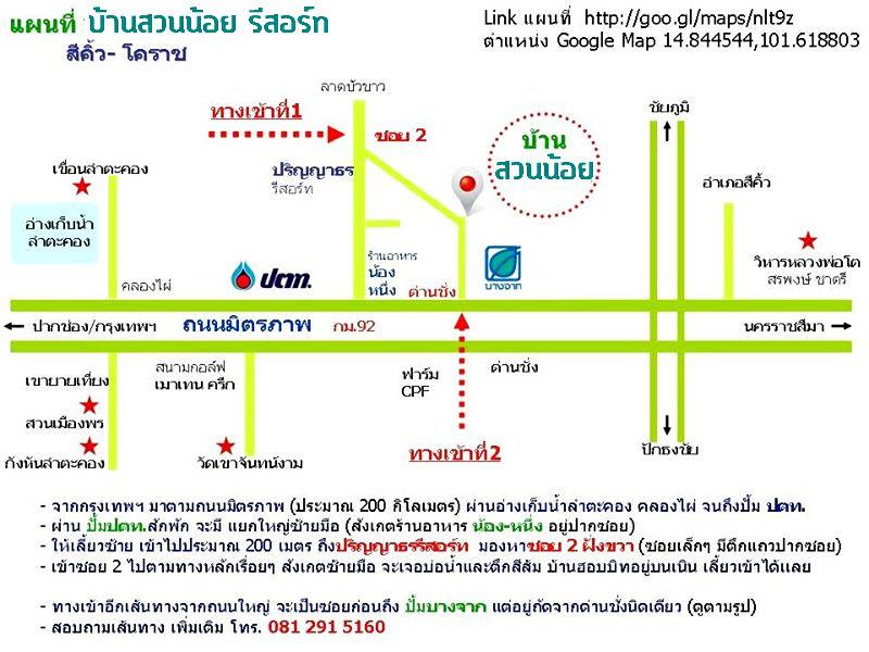 BaanHobbit-Map2
