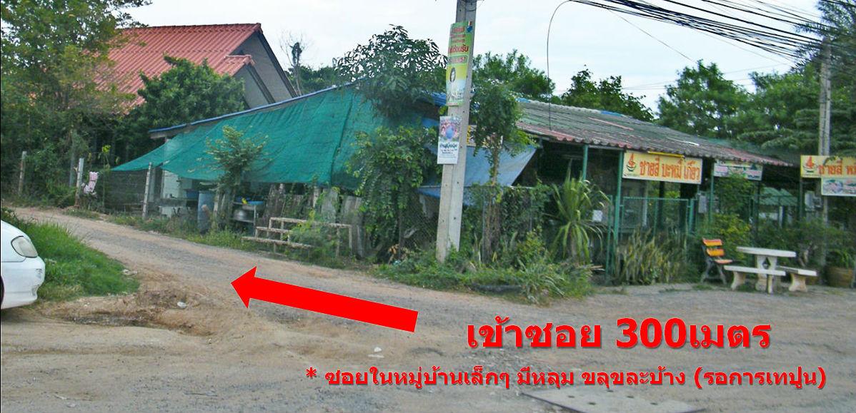 BaanSuanNoi-MapG-3_w