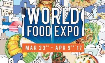 WORLD FOOD EXPO 2017 @ CENTRALWORLD (วันนี้ – 9 เม.ย. 60)