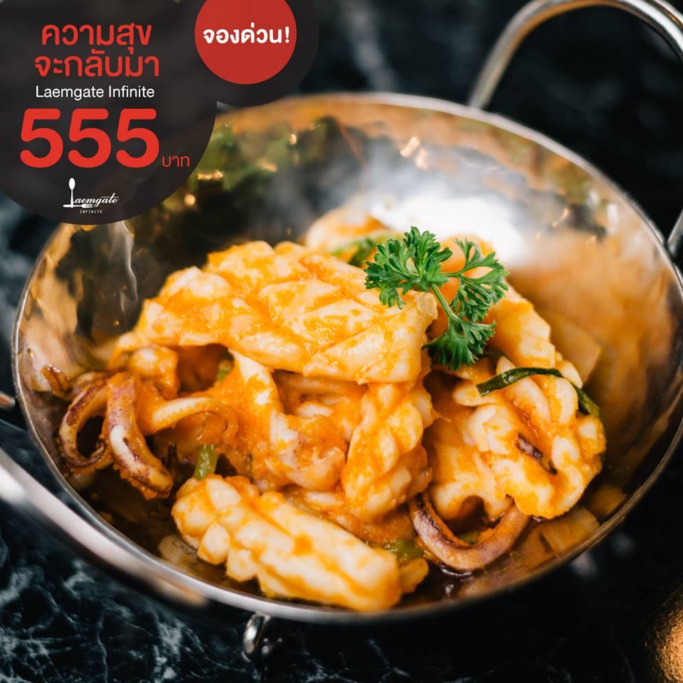 Laemgate Infinite Seafood (4)