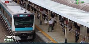 เปิดเทคโนโลยีขบวนรถไฟฟ้าญี่ปุ่น ต้นแบบของไทยในอนาคต