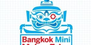 Event : งาน Bangkok Mini Maker Faire  มหกรรมงานฟรีคนชอบ DIY ณ สยามสแควร์ (26 - 27 ก.ย.58)