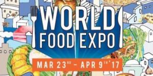 WORLD FOOD EXPO 2017 @ CENTRALWORLD (วันนี้ - 9 เม.ย. 60)