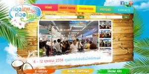 Event : งานท่องไทย ท่องโลก ณ แฟชั่นไอส์แลนด์ (6-12 ต.ค.58)