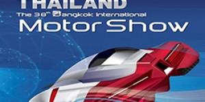 Bangkok Motor Show 2017 ครั้งที่ 38 , 29 มี.ค - 9 เม.ย. 60