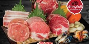 โปรโมชั่น Miyabi Grill อิ่มความสุข เริ่มต้นเพียง 369 บาท (วันนี้ - 30 ก.ย. 58)