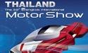 Bangkok Motor Show 2017 ครั้งที่ 38 , 29 มี.ค – 9 เม.ย. 60